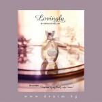 Дамски парфюм Lovingly - 50ml от Denim.BG